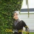 أنا مروى من عمان 27 سنة عازب(ة) و أبحث عن رجال ل الزواج