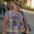 أنا راندة من الجزائر 29 سنة عازب(ة) و أبحث عن رجال ل الحب