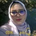 أنا نيسرين من لبنان 33 سنة مطلق(ة) و أبحث عن رجال ل التعارف