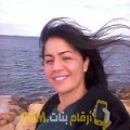 أنا نزهة من العراق 29 سنة عازب(ة) و أبحث عن رجال ل الزواج