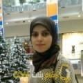 أنا كريمة من البحرين 23 سنة عازب(ة) و أبحث عن رجال ل الصداقة