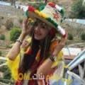 أنا عيدة من فلسطين 24 سنة عازب(ة) و أبحث عن رجال ل الزواج