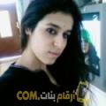 أنا هديل من تونس 35 سنة مطلق(ة) و أبحث عن رجال ل التعارف