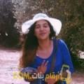 أنا مليكة من قطر 20 سنة عازب(ة) و أبحث عن رجال ل الزواج