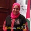 أنا رميسة من المغرب 46 سنة مطلق(ة) و أبحث عن رجال ل الحب