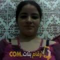 أنا انسة من سوريا 32 سنة مطلق(ة) و أبحث عن رجال ل الصداقة
