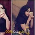أنا كاميلية من مصر 19 سنة عازب(ة) و أبحث عن رجال ل الزواج
