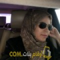 أنا زينة من قطر 44 سنة مطلق(ة) و أبحث عن رجال ل الزواج
