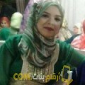 أنا ميرنة من الكويت 25 سنة عازب(ة) و أبحث عن رجال ل الحب