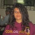 أنا زينة من قطر 24 سنة عازب(ة) و أبحث عن رجال ل المتعة