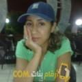 أنا حبيبة من تونس 36 سنة مطلق(ة) و أبحث عن رجال ل الحب