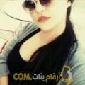 أنا صوفية من السعودية 24 سنة عازب(ة) و أبحث عن رجال ل المتعة