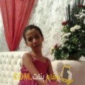 أنا أروى من لبنان 36 سنة مطلق(ة) و أبحث عن رجال ل الحب