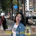 أنا إلينة من فلسطين 24 سنة عازب(ة) و أبحث عن رجال ل الصداقة
