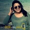 أنا هيفة من البحرين 30 سنة عازب(ة) و أبحث عن رجال ل الزواج