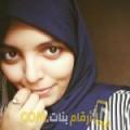 أنا رحمة من البحرين 21 سنة عازب(ة) و أبحث عن رجال ل المتعة
