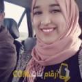 أنا زوبيدة من الأردن 29 سنة عازب(ة) و أبحث عن رجال ل الصداقة