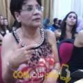 أنا ميساء من فلسطين 59 سنة مطلق(ة) و أبحث عن رجال ل التعارف