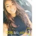 أنا خولة من عمان 20 سنة عازب(ة) و أبحث عن رجال ل المتعة