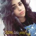 أنا مني من تونس 24 سنة عازب(ة) و أبحث عن رجال ل التعارف