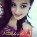 أنا شيماء من الكويت 24 سنة عازب(ة) و أبحث عن رجال ل الصداقة