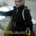 أنا أسية من الإمارات 26 سنة عازب(ة) و أبحث عن رجال ل الزواج