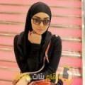 أنا آسية من الإمارات 30 سنة عازب(ة) و أبحث عن رجال ل الحب
