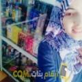 أنا خوخة من ليبيا 21 سنة عازب(ة) و أبحث عن رجال ل الحب
