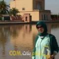 أنا أمينة من الأردن 29 سنة عازب(ة) و أبحث عن رجال ل الحب