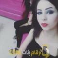 أنا سلوى من فلسطين 24 سنة عازب(ة) و أبحث عن رجال ل الزواج