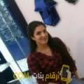 أنا ابتسام من لبنان 23 سنة عازب(ة) و أبحث عن رجال ل المتعة