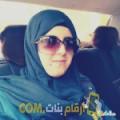 أنا ملاك من السعودية 27 سنة عازب(ة) و أبحث عن رجال ل الحب