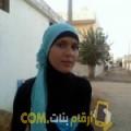 أنا أماني من ليبيا 26 سنة عازب(ة) و أبحث عن رجال ل المتعة