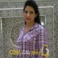 أنا فاتنة من لبنان 29 سنة عازب(ة) و أبحث عن رجال ل الحب