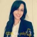 أنا نوال من عمان 28 سنة عازب(ة) و أبحث عن رجال ل الزواج