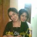 أنا غزال من العراق 25 سنة عازب(ة) و أبحث عن رجال ل الزواج