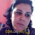 أنا رميسة من اليمن 45 سنة مطلق(ة) و أبحث عن رجال ل الزواج