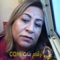 أنا منار من لبنان 53 سنة مطلق(ة) و أبحث عن رجال ل الحب