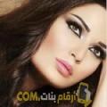 أنا صوفية من البحرين 37 سنة مطلق(ة) و أبحث عن رجال ل الزواج