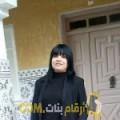 أنا هاجر من الكويت 24 سنة عازب(ة) و أبحث عن رجال ل الدردشة
