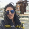 أنا حبيبة من فلسطين 30 سنة عازب(ة) و أبحث عن رجال ل التعارف