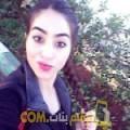 أنا مني من اليمن 25 سنة عازب(ة) و أبحث عن رجال ل الحب