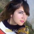أنا إبتسام من الكويت 28 سنة عازب(ة) و أبحث عن رجال ل الحب