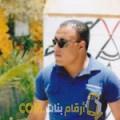 أنا نسرين من الكويت 33 سنة مطلق(ة) و أبحث عن رجال ل الزواج