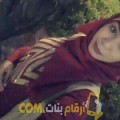 أنا روان من تونس 37 سنة مطلق(ة) و أبحث عن رجال ل الحب