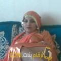 أنا أريج من السعودية 30 سنة عازب(ة) و أبحث عن رجال ل الزواج