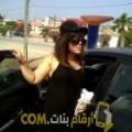 أنا ياسمين من العراق 26 سنة عازب(ة) و أبحث عن رجال ل الحب