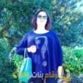 أنا بهيجة من سوريا 32 سنة مطلق(ة) و أبحث عن رجال ل الزواج