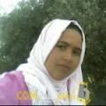 أنا حالة من البحرين 35 سنة مطلق(ة) و أبحث عن رجال ل الزواج