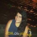 أنا ثورية من الأردن 22 سنة عازب(ة) و أبحث عن رجال ل التعارف